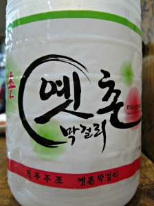 Yechon's very own house makgeolli